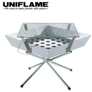 UNIFLAME - 【新品未開封】ユニフレーム ファイアグリル 焚き火台