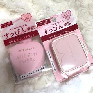 INTEGRATE - 新品★インテグレートセット