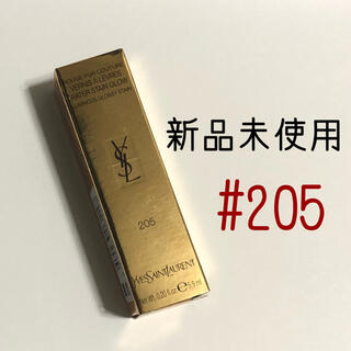 Yves Saint Laurent Beaute - 新品未使用 YSL イヴ・サンローラン ウォーターグロウ 205
