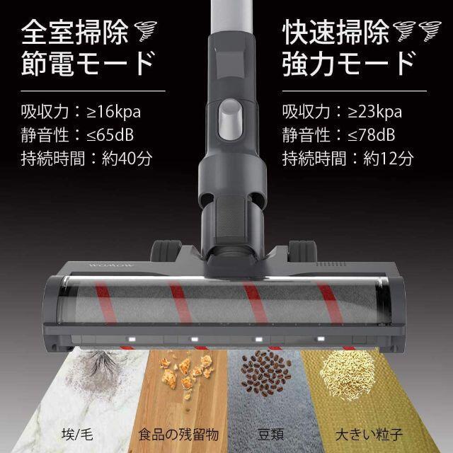 コードレス 掃除機 サイクロン 超吸引 軽量 布団掃除 静音 車用 LED 黒 スマホ/家電/カメラの生活家電(掃除機)の商品写真