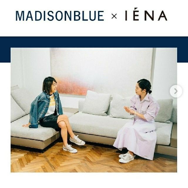 IENA(イエナ)のあーこさま専用【CONVERSE×MADISONBLUE×IENA 】 レディースの靴/シューズ(スニーカー)の商品写真
