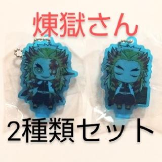 BANDAI - 鬼滅の刃 ここみえ 無限列車編 煉獄 杏寿郎  2種類セット