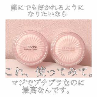 セザンヌケショウヒン(CEZANNE(セザンヌ化粧品))のLIPS口コミ星5つ✨高評価✨セザンヌうるふわ仕上げパウダー✨(フェイスパウダー)