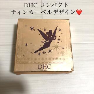 ディーエイチシー(DHC)のDHC ファンデーションコンパクト(ファンデーション)