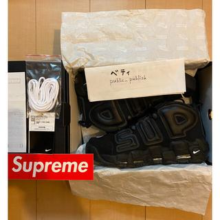 シュプリーム(Supreme)の国内正規品 Supreme × Nike  Air More Up Tempo(スニーカー)