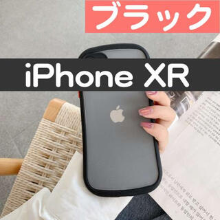 iPhoneXR 半透明 ブラック ケース カバー バンパー 保護