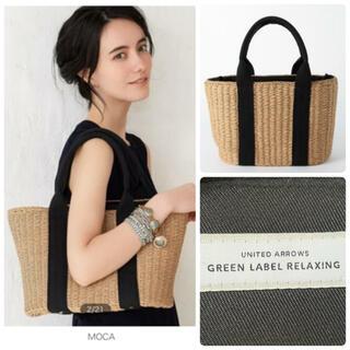 green label relaxing - グリーンレーベルリラクシング/ユナイテッドアローズ テープハンドル かごバッグ