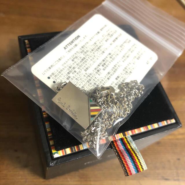 Paul Smith(ポールスミス)のポールスミス マルチストライプ ネックレス 切替 メンズのアクセサリー(ネックレス)の商品写真