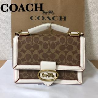 COACH - COACH コーチ ホワイトベージュショルダーバッグ ハンドバッグ 新品未使用