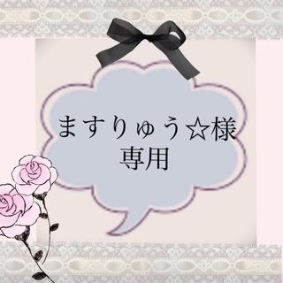 サンダイメジェイソウルブラザーズ(三代目 J Soul Brothers)の三代目J Soul Brothers★パンダバッグチャーム(バッグチャーム)