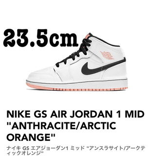 NIKE - NIKE GS AIR JORDAN 1 MID  ARCTIC ORANGE