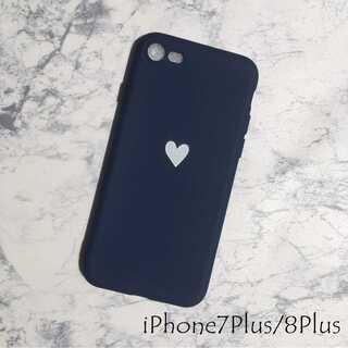 ハート柄 iPhoneケース カバー ネイビー 7Plus/8Plus