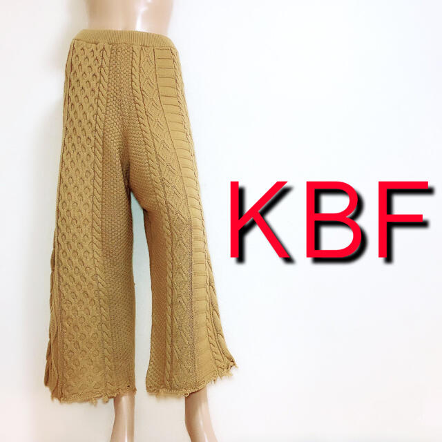 KBF(ケービーエフ)の新品タグ付き♪KBF ケーブルニットワイドパンツ♡アーバンリサーチエンフォルド  レディースのパンツ(カジュアルパンツ)の商品写真