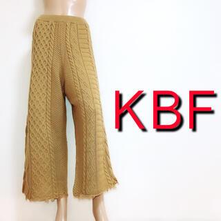 KBF - 新品タグ付き♪KBF ケーブルニットワイドパンツ♡アーバンリサーチエンフォルド