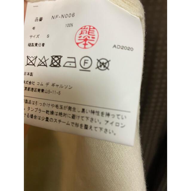 COMME des GARCONS(コムデギャルソン)の2020AW コムデギャルソンガール ニット オーバーサイズ レディースのトップス(ニット/セーター)の商品写真