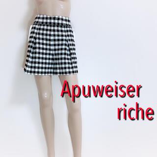 アプワイザーリッシェ(Apuweiser-riche)の新品タグ付き♪アプワイザーリッシェ ハイウエストショートパンツ♡レッセパッセ(ショートパンツ)