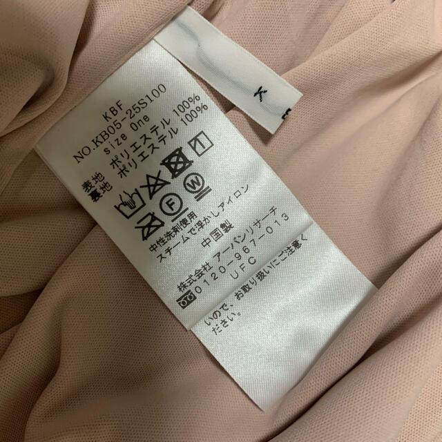 KBF(ケービーエフ)の✱試着のみ美品✱ KBF シャイニーフロントスリットスカート レディースのワンピース(ロングワンピース/マキシワンピース)の商品写真