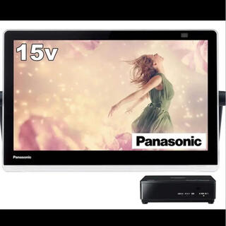 Panasonic UN-15CN10-K  15V型ポータブルテレビ