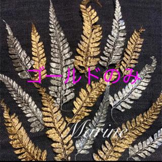 ヒメワラビ ゴールド シルバー 16枚 ハーバリウム花材(ドライフラワー)