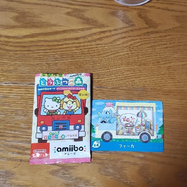 任天堂(ニンテンドウ)のまいまい様専用ページ エンタメ/ホビーのゲームソフト/ゲーム機本体(その他)の商品写真