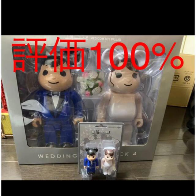 MEDICOM TOY(メディコムトイ)のBE@RBRICK グリーティング 結婚 4 PLUS 400% エンタメ/ホビーのおもちゃ/ぬいぐるみ(キャラクターグッズ)の商品写真