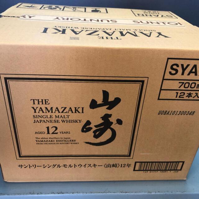 サントリー(サントリー)のサントリー 山崎12年  700ml  12本 食品/飲料/酒の酒(ウイスキー)の商品写真