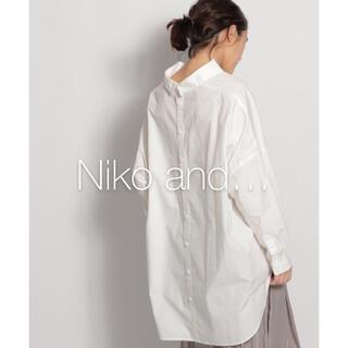 niko and... - ✱試着のみ美品✱ ニコアンド ダンプ後ろボタンシャツ