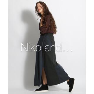 ニコアンド(niko and...)の✱美品✱ ニコアンド ツイルハギハギ微配色スカート(ロングスカート)
