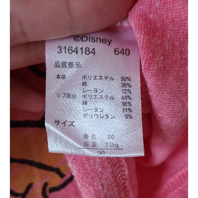 Disney(ディズニー)の薄手ロンT 女の子 ミニーマウス 90cm キッズ/ベビー/マタニティのキッズ服女の子用(90cm~)(Tシャツ/カットソー)の商品写真