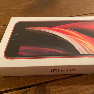 iPhone - ♡新品未開封♡IPhone SE2♡64G 赤Red♡SIMロック解除済♡