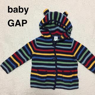 ベビーギャップ(babyGAP)のbaby GAPクマ耳ボーダーカーディガン美品(カーディガン/ボレロ)