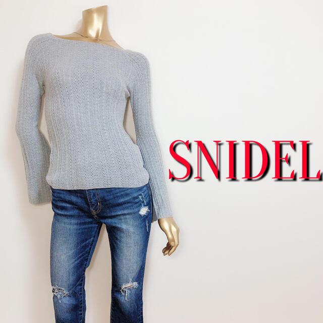snidel(スナイデル)の満点♪スナイデル 薄手 フレアスリーブニット♡ジャスグリッティー レッセパッセ レディースのトップス(ニット/セーター)の商品写真