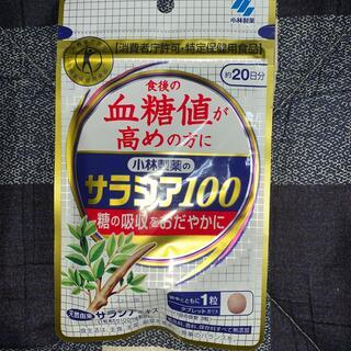 コバヤシセイヤク(小林製薬)の小林製薬 サラシア100(その他)