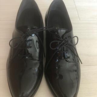 Le Talon - 靴 ローファー