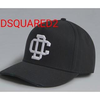 ディースクエアード(DSQUARED2)の(未使用品)DSQUARED2 ディースクエアード 黒色 ダメージ加工キャップ(キャップ)