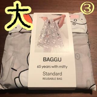 ミッフィー ミッフィー展 65周年 おばけ 会場限定 BAGGU エコバック ③(キャラクターグッズ)
