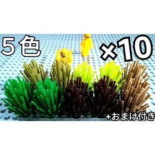 草 互換性 インスタ映え LEGO レゴ ブロック 武器 戦争 誕生日プレゼント(ミリタリー)