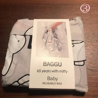 ミッフィー ミッフィー展 65周年 おばけ  BABY BAGGU エコバック(エコバッグ)