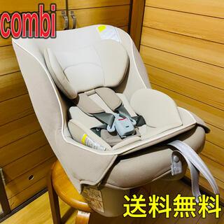 combi - ☆取り付け簡単☆ combi コッコロS UX チャイルドシート