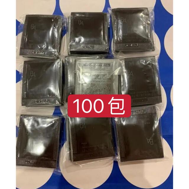 POLA(ポーラ)のポーラBA クレンジングクリーム1.3g x 100包(130g) コスメ/美容のスキンケア/基礎化粧品(クレンジング/メイク落とし)の商品写真
