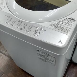 Z48264 東芝 洗濯機 5.0kg AW-5G6 2018年 部屋干し 美品