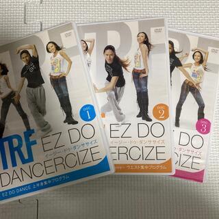TRF EZ DO DANCERCIZE 3枚組(スポーツ/フィットネス)