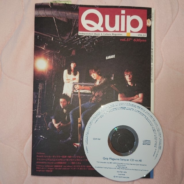 Quip Magazine vol.57クイップマガジン エンタメ/ホビーの雑誌(音楽/芸能)の商品写真