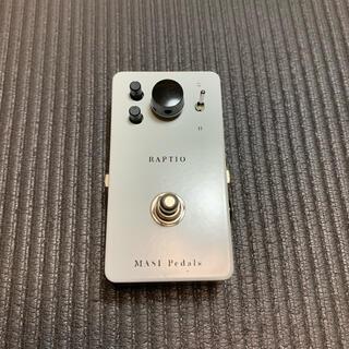 ボス(BOSS)のMASF pedals RAPTIO(エフェクター)