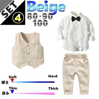 子供服 フォーマル スーツ(ドレス/フォーマル)