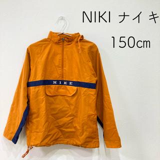 NIKE - NIKE ナイロンジャケット 150