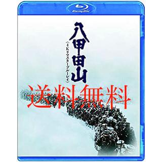 八甲田山 4Kリマスターブルーレイ Blu-ray(日本映画)