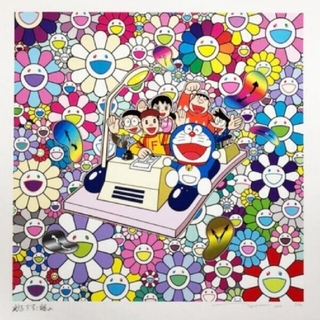 タイムマシンでレッツゴー(版画) 村上隆 シルクスクリーン(版画)