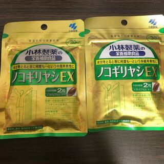 コバヤシセイヤク(小林製薬)の小林製薬 ノコギリヤシEX ♡(ダイエット食品)