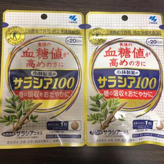 コバヤシセイヤク(小林製薬)の小林製薬 サラシア100 2袋 ♡(ダイエット食品)